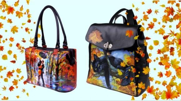 Модные сумки осень 2015.